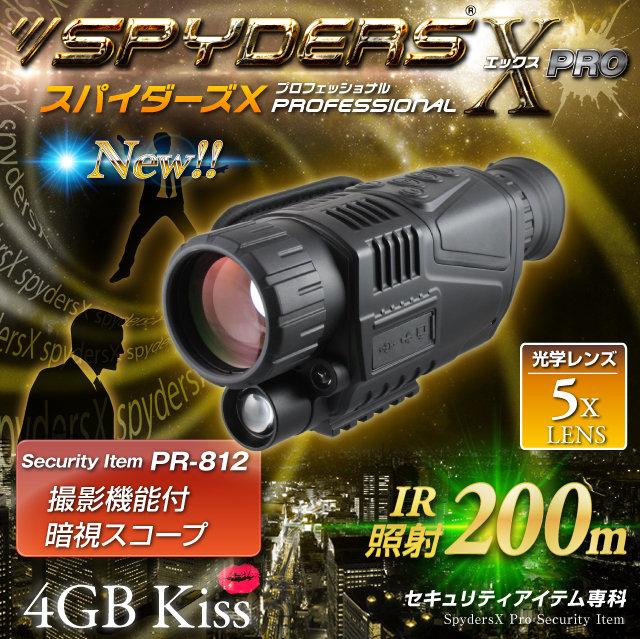 赤外線暗視機能搭載の望遠ビデオカメラ