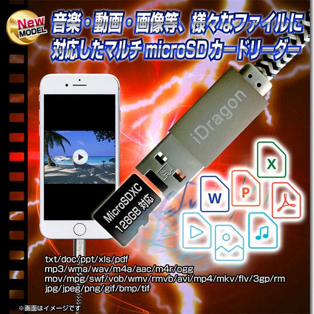 iphone doc pdf 変換