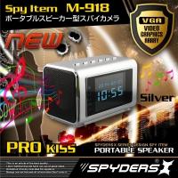 MP3プレイヤー型カメラ「アンプスピーカー内蔵/2インチ液晶/赤外線暗視/WEBカメラ機能/32GB対応/銀」
