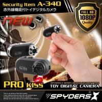 超小型カメラ「超広角レンズ170°/赤外線暗視/フルHD/動体検知/AV出力/32GB対応/ブラック」