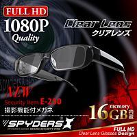 メガネ型カメラ「レンズ位置目視不可!?/フルHD/滑らか30fps録画/16GB装着済み」