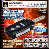 キーレス型カメラ「60fps超滑らか動画/フルHD/動体検知/上書き録画/ボイスレコーダー」