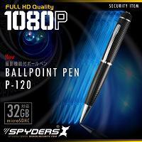ペン型カメラ「高画質フルHD録画/最適な録画ボタン位置/ボイスレコーダー/webカメラ/32GB対応」