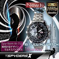 腕時計型カメラ「赤外線暗視/フルHD/内蔵16GB/動体検知/生活防水」