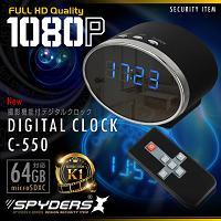 置時計型カメラ「フルHD/64GB対応/赤外線暗視/超広角レンズ/64FPS滑らか録画/動体検知」