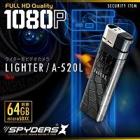 ライター型カメラ(ブラックレザー)「高画質フルHD録画/大容量64GB対応/着火ボタンで即撮影/USBメモリ動作OK」