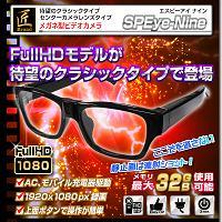 メガネ型カメラ「フルHD録画/視点とのズレが少ないセンターレンズ/オート連続シャッター」