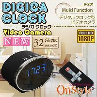 置時計型カメラ「フルHD/広角レンズ/動体検知/連続シャッター/繰返し録画/ボイスレコーダー/リモコン遠隔操作」