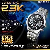 腕時計型カメラ「60FPS対応の滑らか動画/2.3K超高画質/日常生活防水/32GB内蔵」