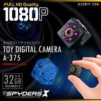 超小型カメラ「フルHD録画/赤外線暗視/4秒ごと撮影機能/繰返し録画/ボイスレコーダー」