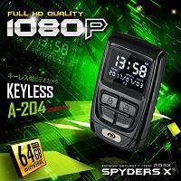 キーレス型カメラ「1.5インチ液晶搭載!フルHD録画/64GB対応/動体検知/繰返し録画」
