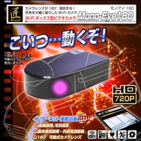 WiFi小型カメラ「レンズ稼働式/スマホ連動操作/レンズが見えない/動体検知でスマホ通知」