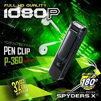 MP3プレイヤー型カメラ「軽量39gのペンクリップ型/録画・録音・音楽再生/LCDパネル」