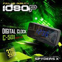 置時計型カメラ「人感センサー搭載!フルHD録画/赤外線暗視/繰返し録画」