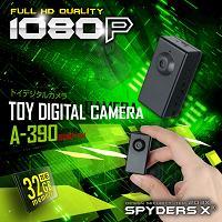 超小型カメラ「フルHD綺麗録画/軽量15g/30fps滑か動画/動体検知/繰返し録画」
