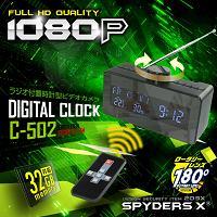 ラジオ付き置時計型カメラ「180度回転レンズ/フルHD録画/動体検知/ボイスレコーダー」