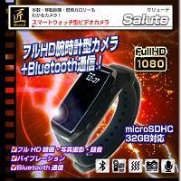 スマートウォッチ型カメラ「フルHD録画/Bluetooth通信/ウォーキングチェッカー機能/ボイスレコーダー」