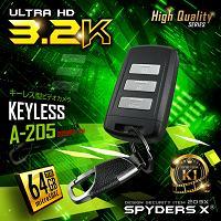 キーレス型カメラ「3.2K超高画質/フルHD滑らか60FPS録画/64GB対応/繰返し録画」