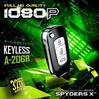 キーレス型カメラ「メタルボディ仕様/フルHD/繰返し録画/ボイスレコーダー/黒」
