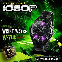 腕時計型カメラ「自動点灯式の赤外線LED/フルHD録画/内蔵32GB/ボイスレコーダー」