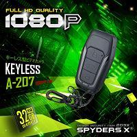 キーレス型カメラ「フルHD録画/強力な赤外線暗視/動体検知/外部電源対応」