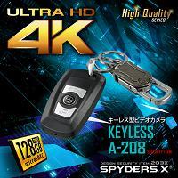 キーレス型カメラ「超高画質4K録画/超滑らか120FPS/128GB対応/バイブ通知/暗視補正」