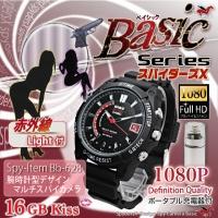 腕時計型カメラ「内蔵16GB/赤外線暗視/フルHD録画/3気圧防水/ポータブル充電器付属」